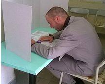 Glasovali i korisnici Doma